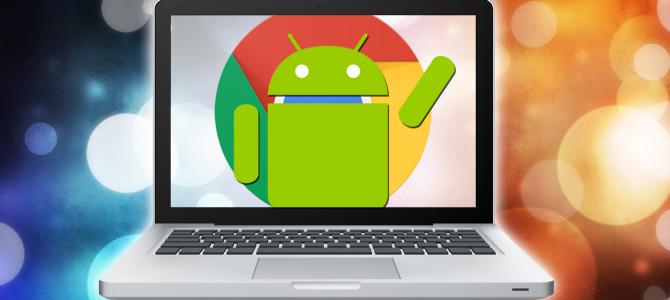 """""""Desktop Programlama"""" Gözüyle """"Android Programlama"""" ya Bakış"""